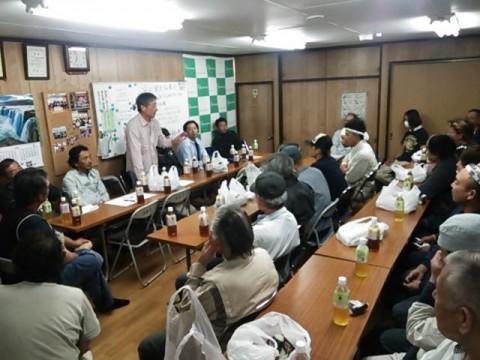 安全衛生協議会 横浜 5月24日