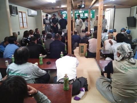 安全衛生協議会 北関東支店 6月7日