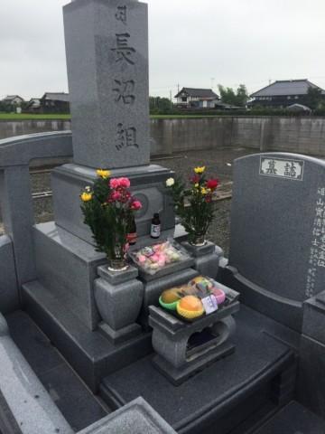 長沼組のお墓